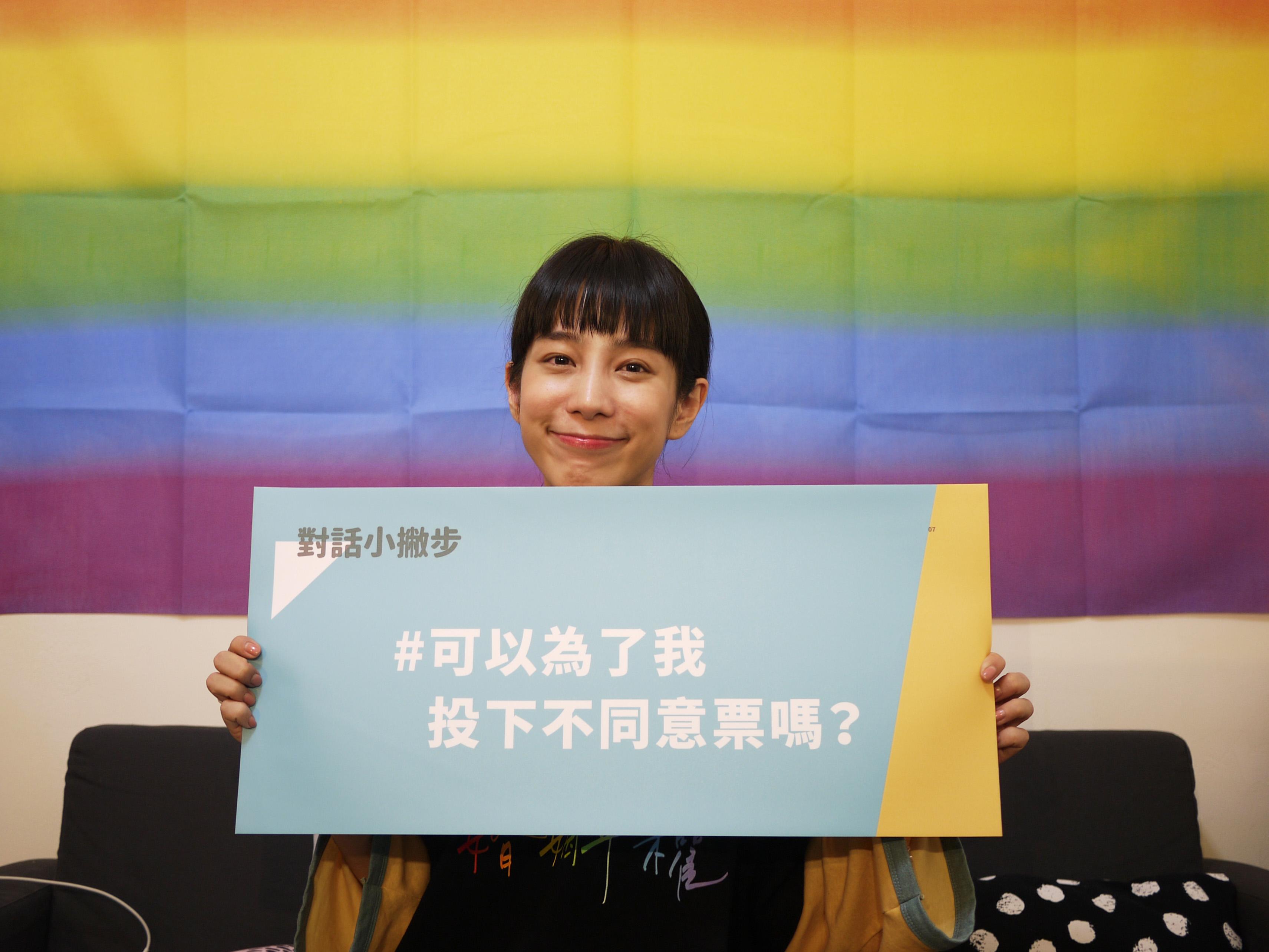 金鐘視后温貞菱與計程車司機大聊婚姻平權!網友讚「勇氣與智慧兼具的女神」