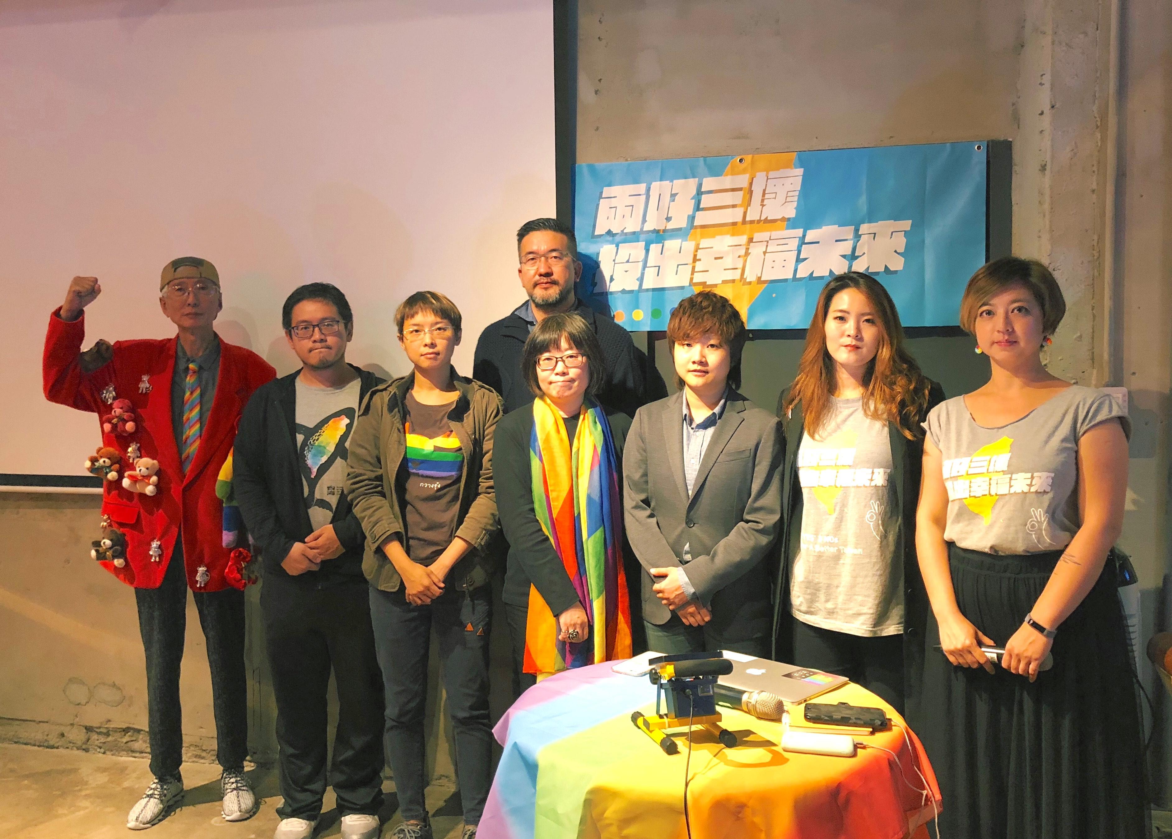1124開票之夜,婚姻平權大平台、性別平等教育大平台 聯合記者會