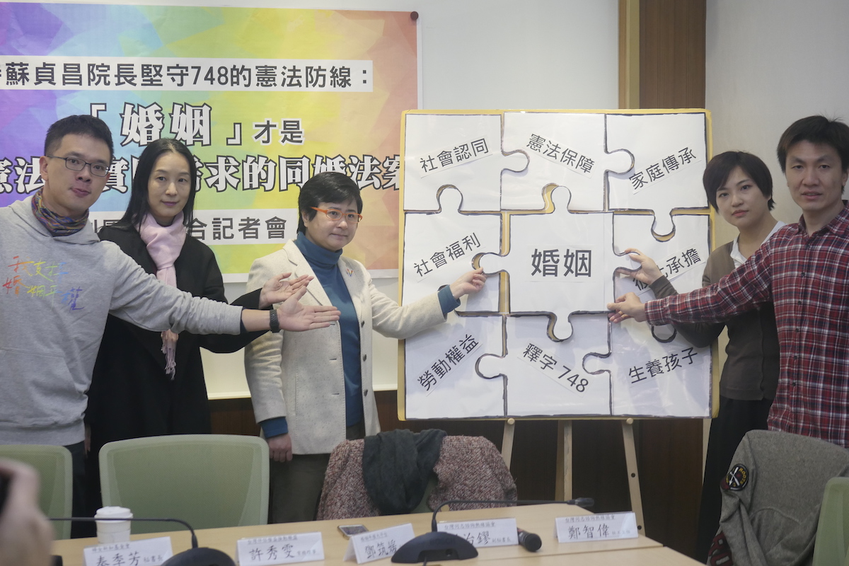 期待蘇貞昌院長堅守748的憲法防線:「婚姻」才是符合憲法及實際需求的同婚法案